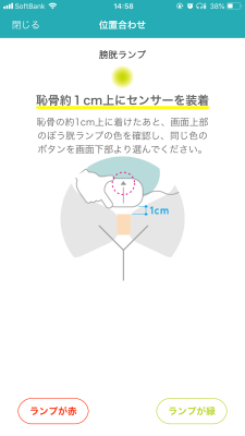 IMG_1637 2