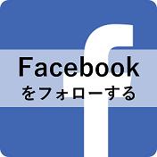 バナー(fb)