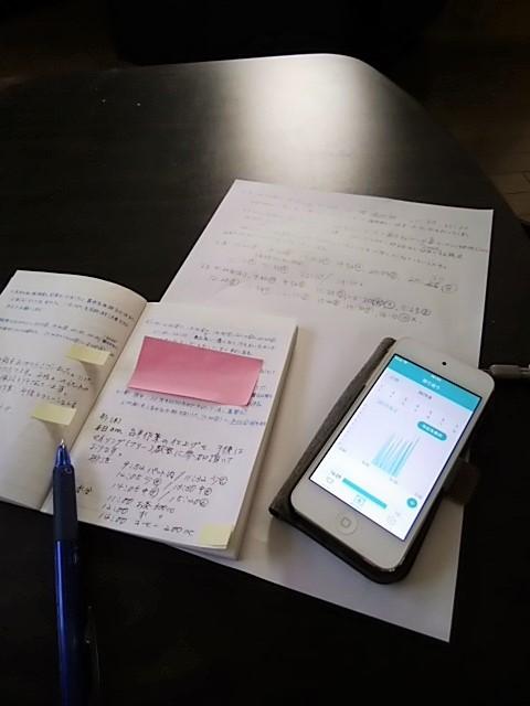 排尿の記録ノートとDFreeアプリ