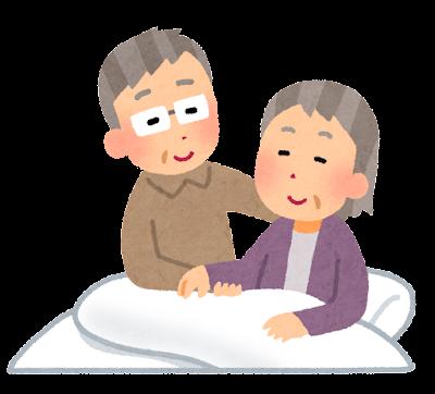 老々介護のイラスト(笑顔)